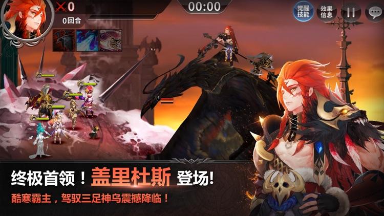 十二战纪:黑骑士的挑战 screenshot-3