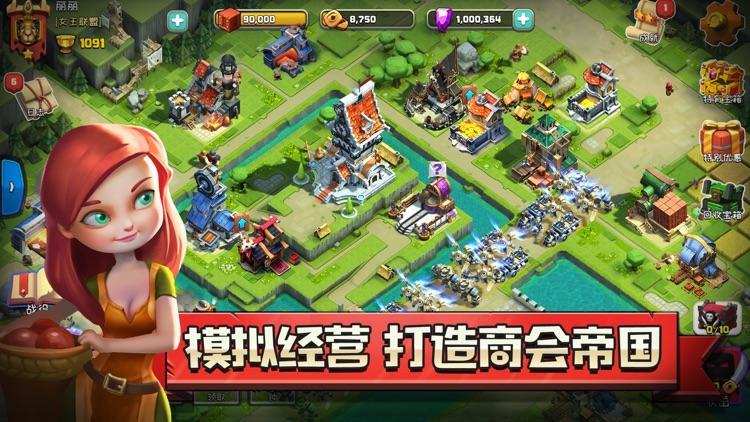 帝国防线:侠盗奇兵-史诗级塔防策略国战手游 screenshot-0
