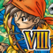 App Icon for DRAGON QUEST VIII App in Portugal IOS App Store
