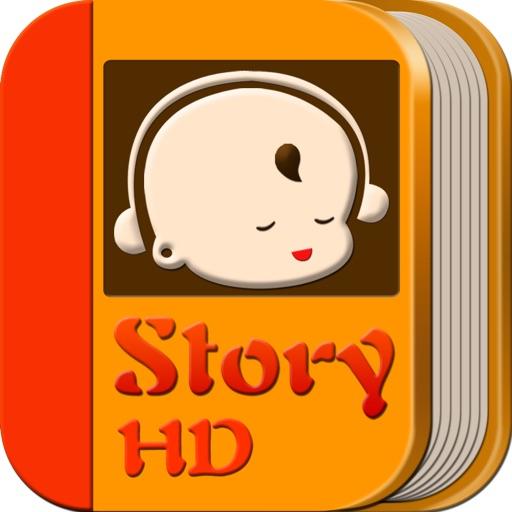宝宝睡前晚安故事大全 HD (有声版)