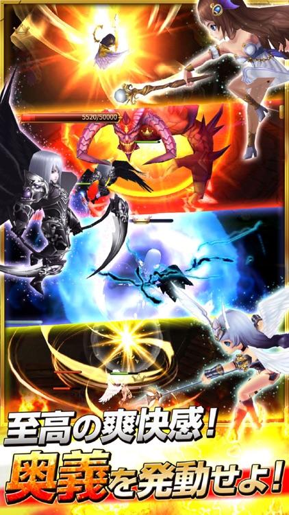ファンタジードライブ【快進撃3DRPG】 screenshot-0