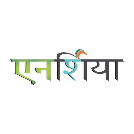 ENERTIA Hindi