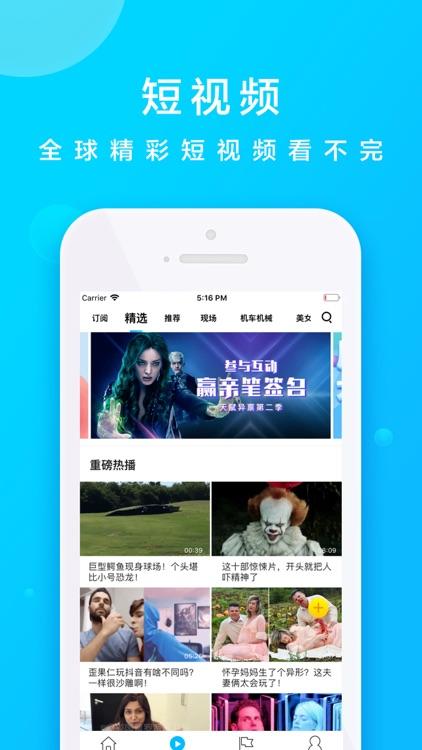 人人视频-高清美剧韩剧短视频社区 screenshot-4