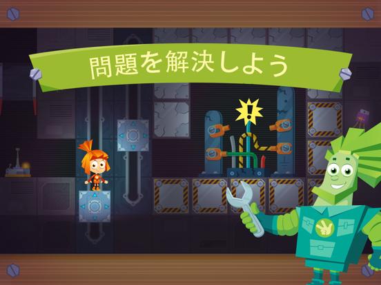 The Fixies: お子様向けの新しいゲームのおすすめ画像4