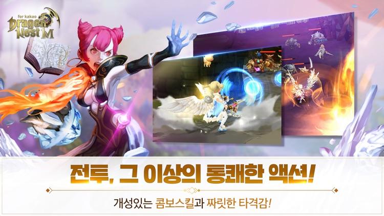드래곤네스트M for kakao screenshot-3