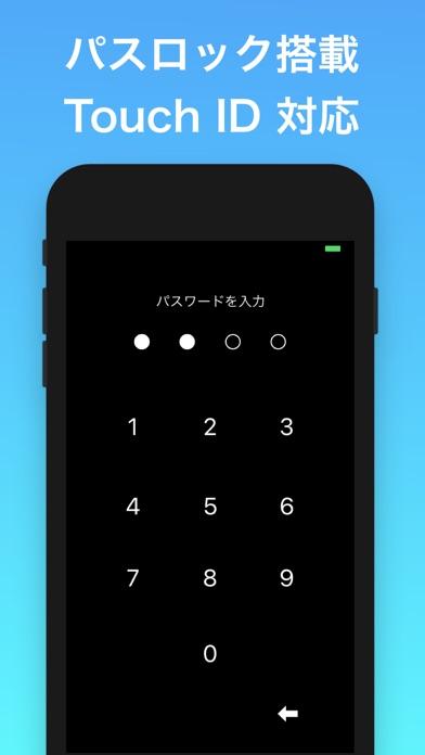 文字数カウントメモ+ screenshot1