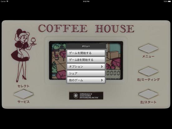 コーヒーハウスLCDのおすすめ画像3