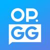 OP.GG - 오피지지