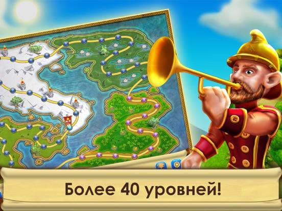 Скачать игру Сад Гномов Одиссея