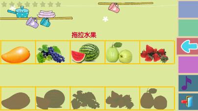 儿童早教学习乐园-儿童教育 screenshot four