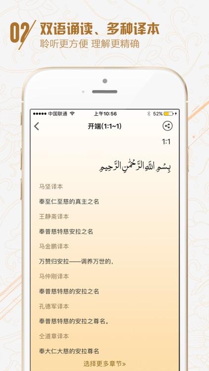 你读 screenshot-1