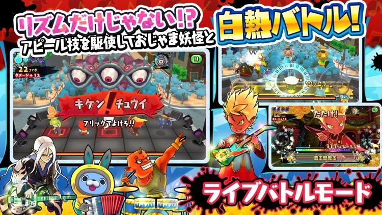妖怪ウォッチ ゲラポリズム screenshot-3
