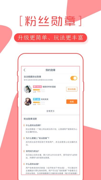 龙珠直播-中超亚冠官方直播 screenshot-8