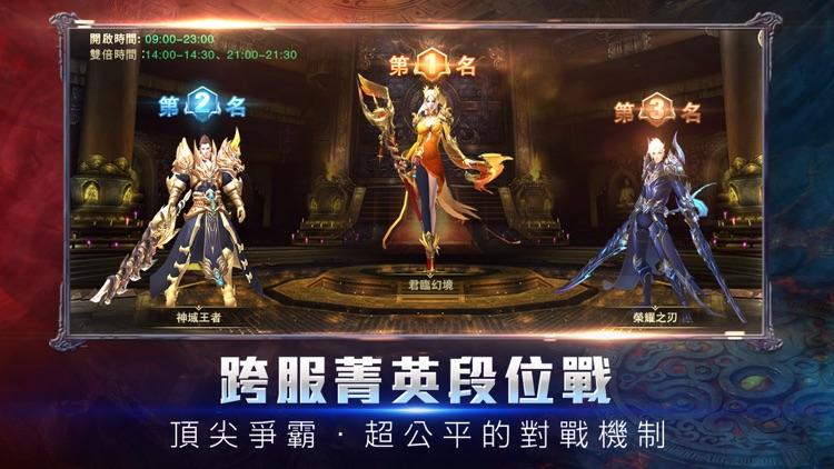 天神曲 screenshot-2