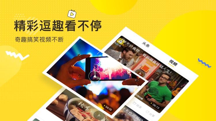唔哩头条 screenshot-2