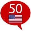 アメリカ英語を学ぶ - 50の言語 - iPhoneアプリ