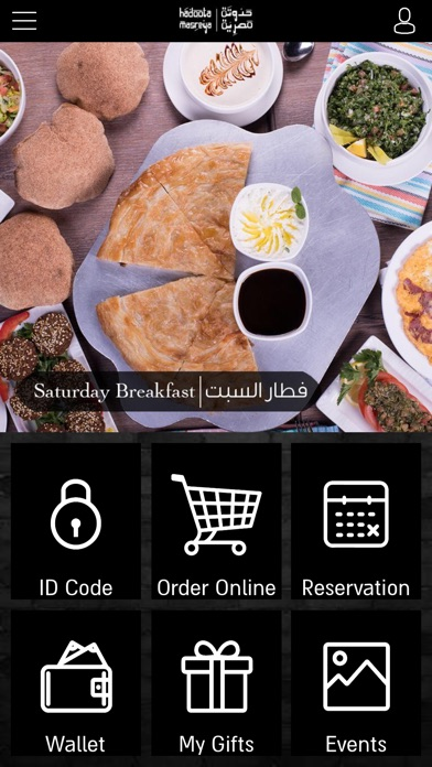 Screenshot for Hadoota UAE in United States App Store