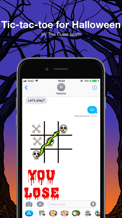 Tic-tac-toe -Stickers for game