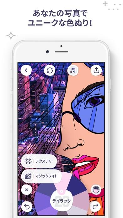 私塗り絵本 - 着色ゲームスクリーンショット4