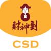 CMS Data Technology Pte. Ltd. - CSD  artwork