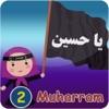 Muharram2
