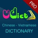 Từ Điển Trung Việt PRO – VDICT