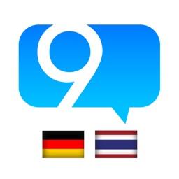 9 Min Thai Lern-Wörterbuch