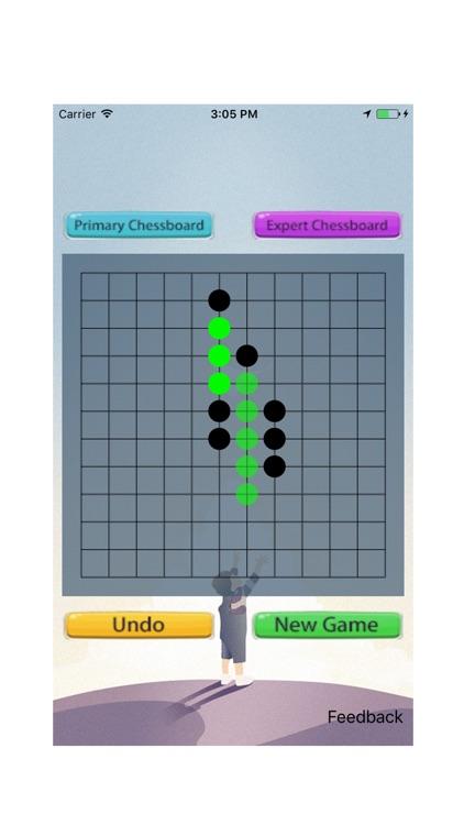 排列5(经典玩法) screenshot-3