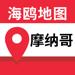 122.摩纳哥地图-海鸥摩纳哥中文旅游地图导航