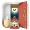 脱出ゲーム Otsukimi お月見うさぎとかぐや姫アイコン