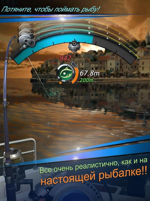 Рыболовный крючок на iPad