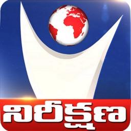 Nireekshana Live Tv