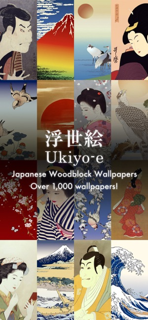 Ukiyo E Wallpapers On The App Store