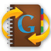 Contacts Sync for Google Gmail - Playa Apps