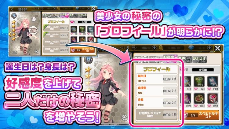 女神にキスを〜Goddess Kiss〜 screenshot-6