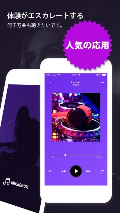 https://is3-ssl.mzstatic.com/image/thumb/Purple128/v4/67/db/ea/67dbea96-1167-d4a5-9c2f-df8ad6d4c21a/source/392x696bb.jpg