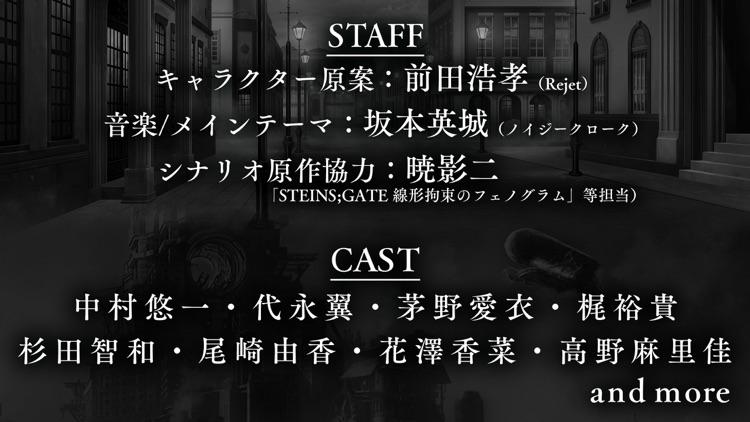 プレカトゥスの天秤-本格ストーリーRPG screenshot-3