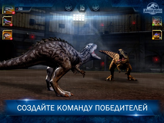 Скачать игру Jurassic World™: Игра