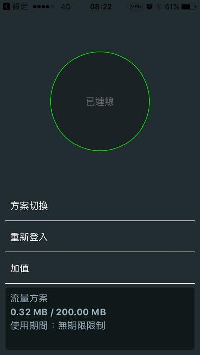 AsiaNetwork Screenshot