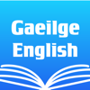 Irish English Dictionary +