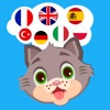 LearnEasy English and others - iPhoneアプリ