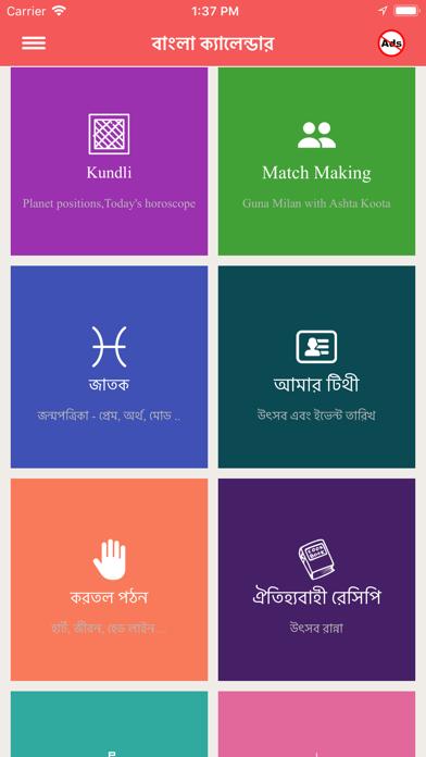 Bengali Calendar | App Price Drops