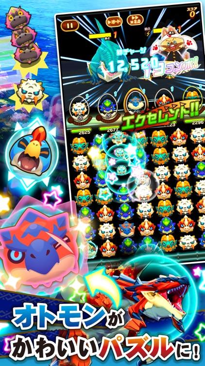 オトモンドロップ モンスターハンター ストーリーズ screenshot-0