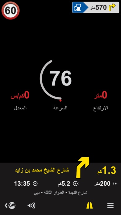 Screenshot for RTA Smart Drive سمارت درايف in Lebanon App Store