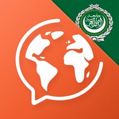 Arabisch lernen – Mondly
