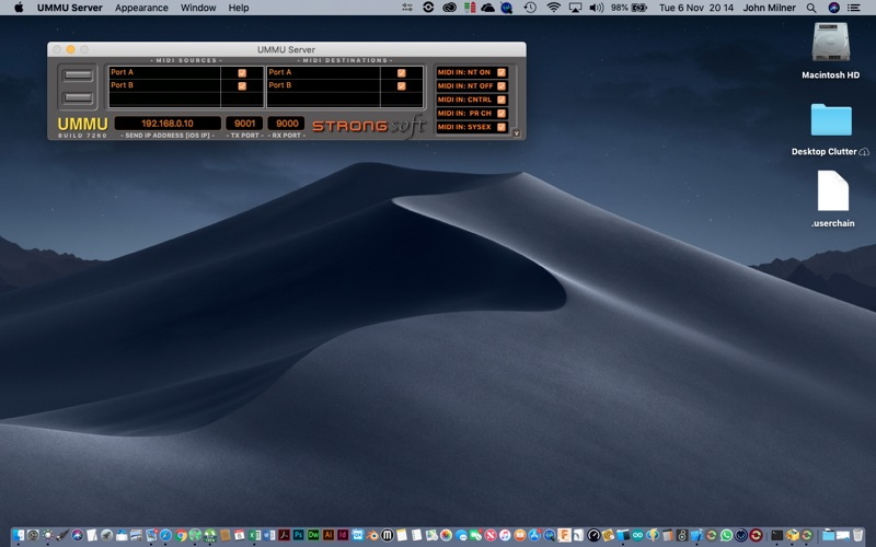 UMMU Server screenshot 1