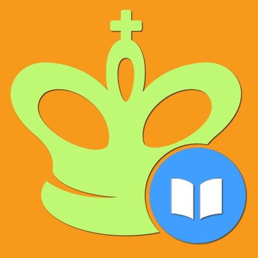 Total Chess Endgames 1600-2400 iOS App