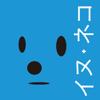 イヌ・ネコ家庭動物の医学大百科【ピエ・ブックス】-Keisokugiken Corporation