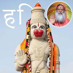 SGS Hindi Hanuman Chalisa