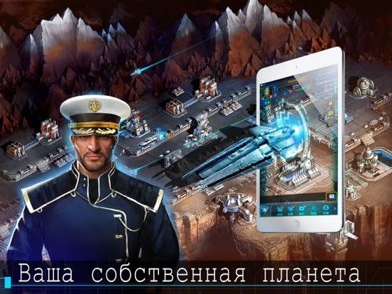 Скачать Галактика в войне онлайн